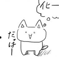 陽@teamkamiwaza